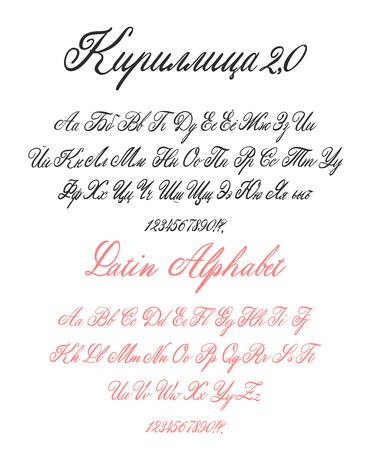 Alphabet de vecteur. Cyrillique et latin. Police de mariage calligraphique. Caractères personnalisés uniques. Lettrage à la main pour les dessins - logos, badges, cartes postales, affiches, estampes. Typographie d'écriture de brosse moderne.