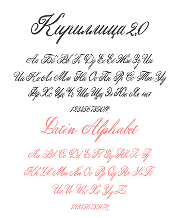 Vector alfabet. Cyrillisch en Latijn. Kalligrafische bruiloft lettertype. Unieke aangepaste karakters. Handbelettering voor ontwerpen - logo's, insignes, ansichtkaarten, posters, prenten. Moderne borstel handschrift typografie.