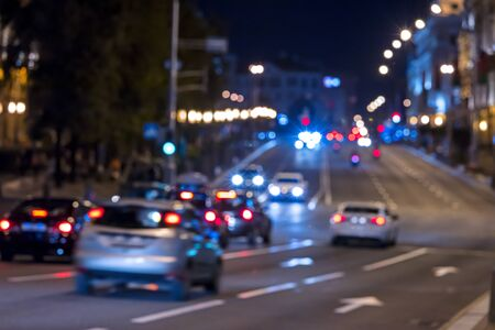 evening or night city. cityscape with road traffic. blurred car lights, long exposure