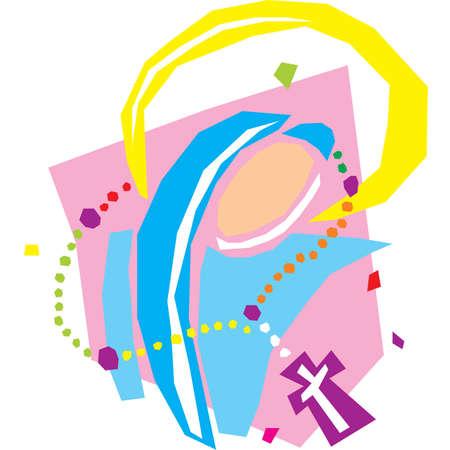 Maria, Moeder van God, bid voor ons Vector Illustratie