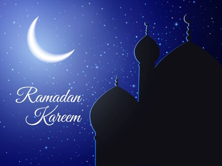 Ramadan Kareem greeting card. Vector illustration EPS10 Illusztráció
