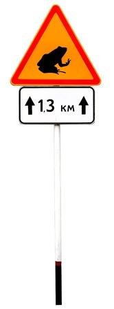 reserve:  world unique road traffic sign from Belarus Berezinski reserve for frog protection