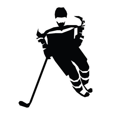 ice hockey player: Ice hockey flat vector illustration. Hockey player silhouette Illustration