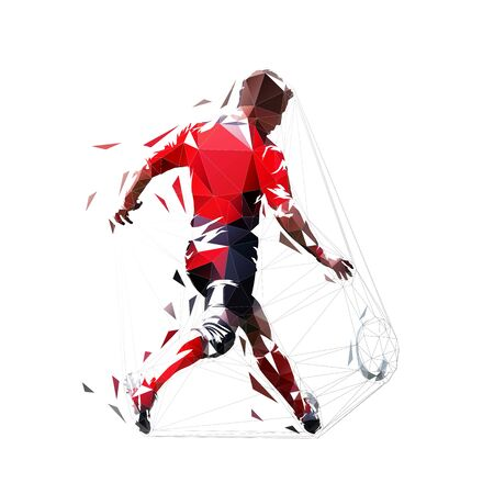 Rugby player kicking ball, rear view. Low polygonal vector illustration. Geometric drawing  イラスト・ベクター素材
