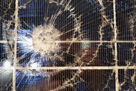 modules: Damaged solar modules Stock Photo
