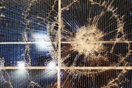 Damaged solar modules photo
