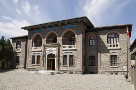 congressman: ANKARA - SEP 10: First Turkish Parliament Building (Repuclic Museum now) on Sep 10, 2013 in Ankara , Turkish Republic was founded by under the leadership of Mustafa Kemal ATATURK on the building.