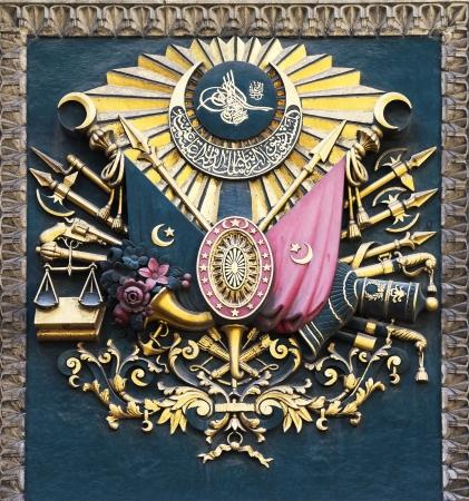 ISTANBUL - AUG 31: L'entrée de Grand Bazar - Empire ottoman Symbole le 31 Août 2013, Istanbul, Turquie. Éditoriale