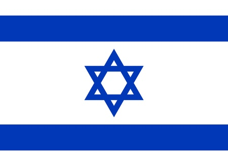 National flag of Israel. Proper ratio (8:11) and colors. Adopted October 28, 1948. Stock Photo