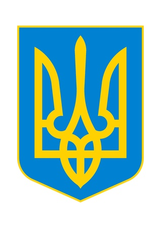 The small Coat of Arms of Ukraine  Tryzub   This design meets of the Verkhovna Rada Resolution about Coat of Arms of Ukraine  Was officially adopted on 19 February 1992  photo