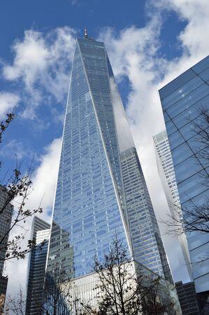 New York City - looking up. Freedom Tower. Sajtókép
