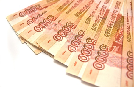 5000 rubles banknotes on white background Stock Photo