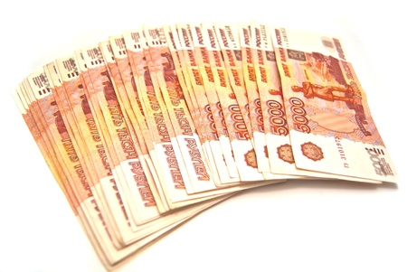 http://us.123rf.com/450wm/mskphotolife/mskphotolife1203/mskphotolife120300005/12922416-Русские-банкноты-5000-на-белом-фоне.jpg