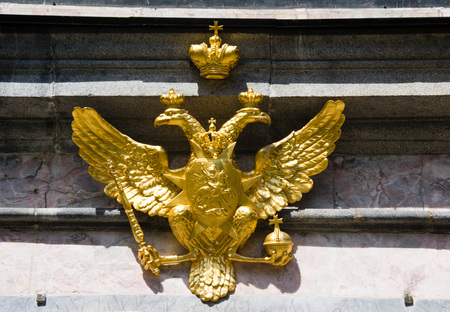 double headed eagle on the facade of the building