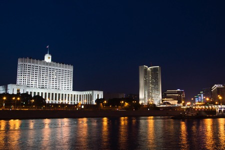 Russian Government House on the river bank