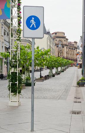 pedestrian zone on empty street in the city