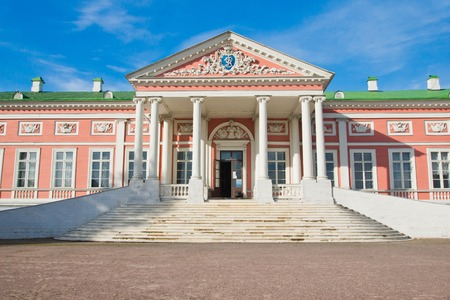 facade of historic palace in the park Stock Photo