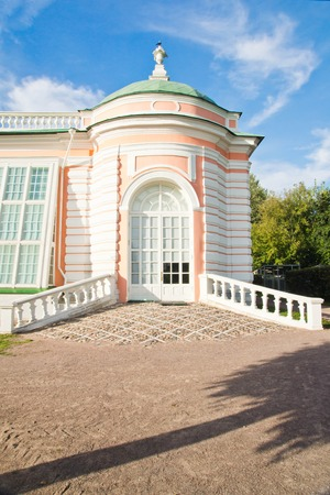 facade of a historic building in the summer park Stock Photo