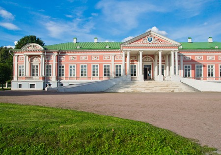 facade of historic palace in the summer park Editorial