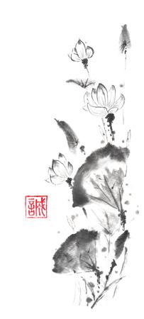 ロータス スクロール和風オリジナル水墨画水墨山水画。注目の象形文字を意味誠実さ。グリーティング カードやテクスチャのデザインに最適です。 写真素材