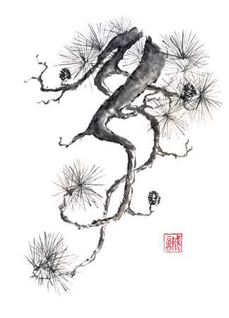 spiritual growth: Japanese style original sumi-e pine branch ink painting. Hieroglyph featured means sincerity. Great for greeting cards or texture design. Stock Photo