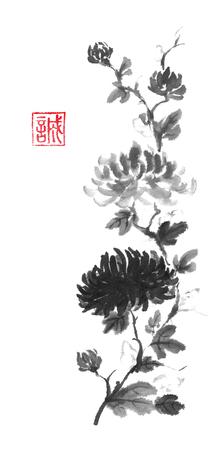 Japanse stijl origineel sumi-e donkere en lichte chrysant bloem inkt schilderij. Ontworpen als traditionele scroll. Hiëroglief gekenmerkt middelen oprechtheid. Geweldig voor wenskaarten of textuur ontwerp.