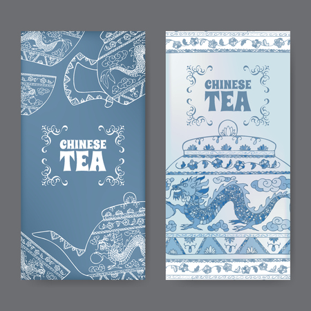 chinese tea pot: Set of two labels with Chinese tea design featuring and hand drawn tea pot and cup. Great for tea companies, menu design, cafe, bars, tea ads.