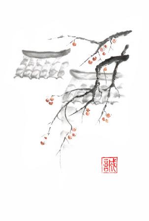 和風墨絵屋根やリンゴや水墨画します。注目の象形文字を意味誠実さ。グリーティング カードやテクスチャのデザインに最適です。