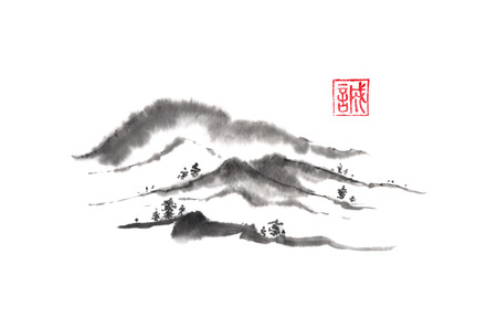 Japanese style sumi-e distant hills ink painting. Banque d'images