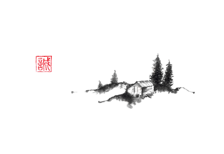 House in the hills Japanese style original sumi-e ink painting.