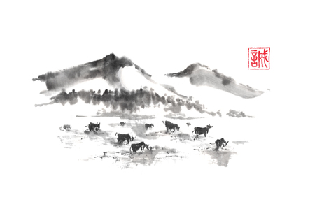 Japanese style sumi-e mountain pasture ink painting.