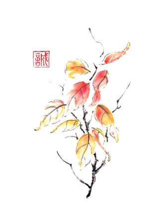 Branch with colorful autumn leaves Japanese style original sumi-e ink painting. Stockfoto