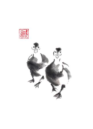 Two ducklings Japanese style original sumi-e ink painting.