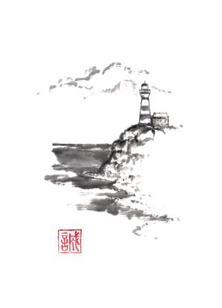 Seaside lighthouse Japanese style original sumi-e ink painting. Hieroglyph featured means sincerity.