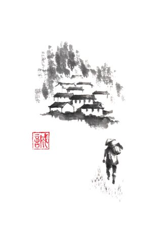 Man and mountain village Japanese style original sumi-e ink painting. Hieroglyph featured means sincerity. Great for greeting cards or texture design. Archivio Fotografico