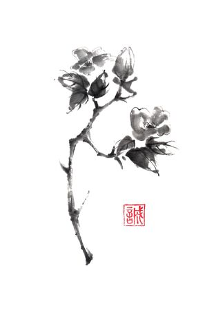 Camellia branch Japanese style original sumi-e ink painting. Hieroglyph featured means sincerity. Great for wall art, greeting cards, or texture design.