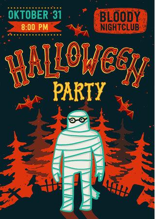할로윈 밤 파티에 초대합니다. 미라와 빈티지 포스터입니다. 벡터 템플릿입니다. 할로윈 파티 초대장 카드입니다. 텍스트와 함께 할로윈 전단지 grunge