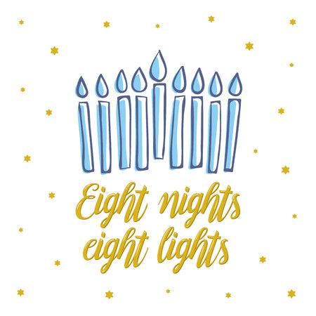 暑中・残暑見舞い、8 夜 8 金の文字が点灯します。本枝の燭台を持つユダヤ人の休日エレガントなグリーティング カード テンプレート。チラシ、ポ