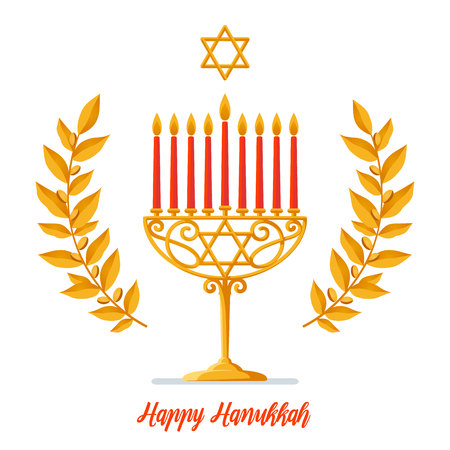 Hanukkah Vector card - Happy Hanukkah greeting inscription. Jewish holiday. Hanukkah gold Menorah with red candles, star of David and gold branches on white Background. Vector illustration Stock Photo