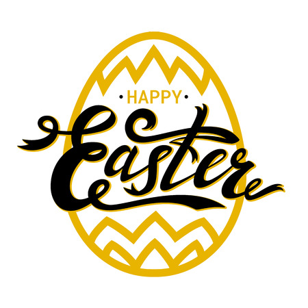 Happy Easter lettering with gold paschal egg on white background. Ribbon word. Vector illustration Illustration