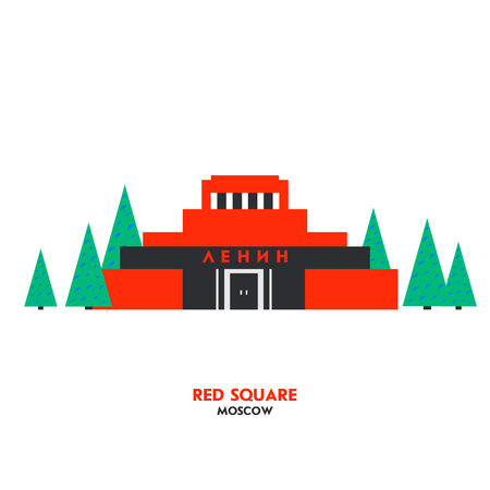 Mausoleum on red square in Moscow, Russia. Russian landmark, symbol USSR. Place for tourists during the journey. Vector illustration