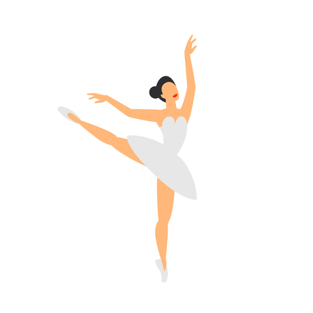 Ballet dancer. Dancing ballerina on a white background. flat style Vector illustration