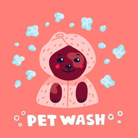 Pet grooming concept. Happy lap-dog in a towel and bathrobe in spa salon. Dog care, grooming, hygiene, health. Pet shop, accessories. Flat style vector illustration