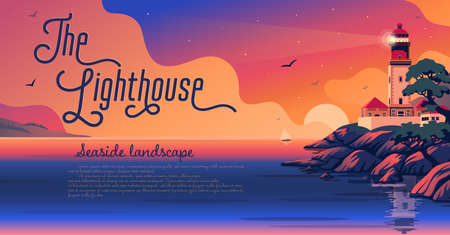 Lighthouse - vector landscape. Sea landscape with beacon on the beach at sunset. Vector horizontal illustration in flat cartoon style 矢量图像