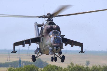 mil mi-24 hind Zdjęcie Seryjne