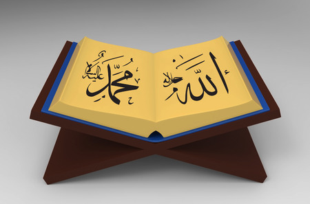 lectern: 3d Quran and Lectern - isolated