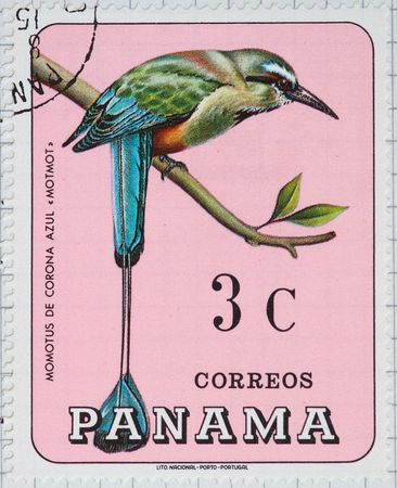 Vintage postage stamp from Panama Stock Photo - 4096459