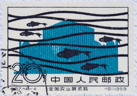 Vintage postage stamp from China one of a set of four Stock Photo - 4147450