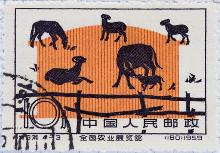 Vintage postage stamp from China one of a set of four