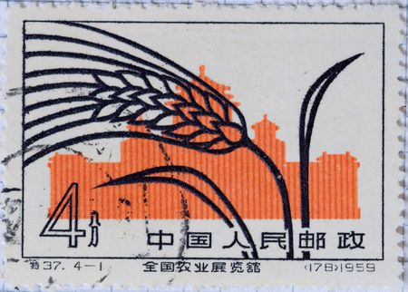 Vintage postage stamp from China one of a set of four Stock Photo - 4147451
